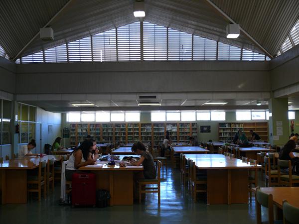 Biblioteca. Facultad de Veterinaria. Campus Miguel Servet